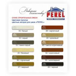 Теплоизоляционная кладочная смесь perel tks 6020 6520